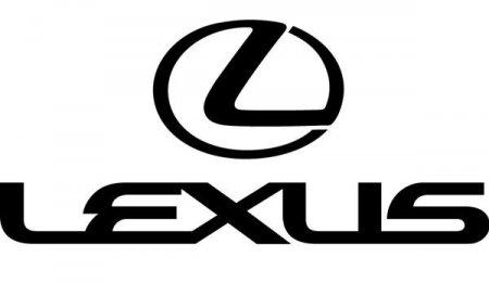 Lexus представит свой седан LS в конце текущего месяца