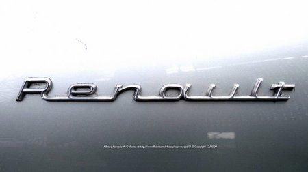 Концепт Renault Captur оживет в следующем году