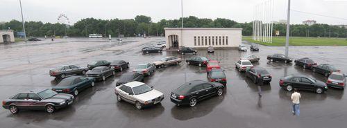 Съезд посвященный столетию Audi